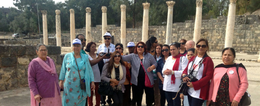 Last Holy Land Trip for 2014